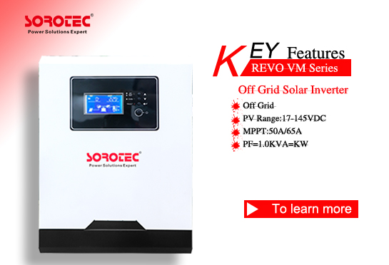 REVO VM series Solar Energy Storage