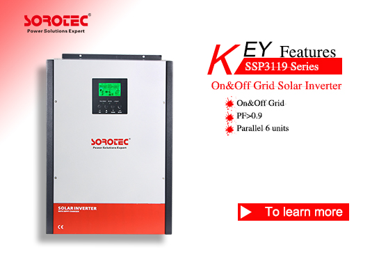 Hybrid  On/ Off Grid  Solar Inverter  with MPPT Controller SSP3119C 3-5KW