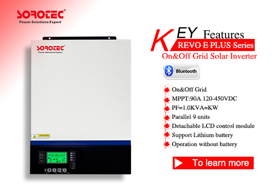 REVO-E PLUS Series Solar Power Inverter 3-5.5kW