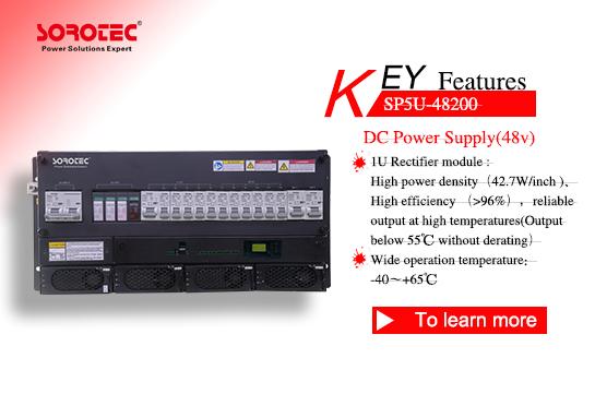 SP5U-48200 Embedded Power System