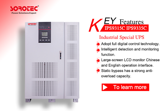 Industrial Special UPS IPS9315C 10-120KVA 3Ph in/1Ph out