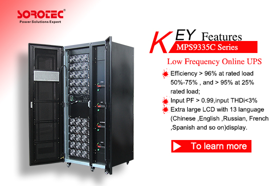 Modular High Frequency Online UPS  MPS9335C 10-300KVA