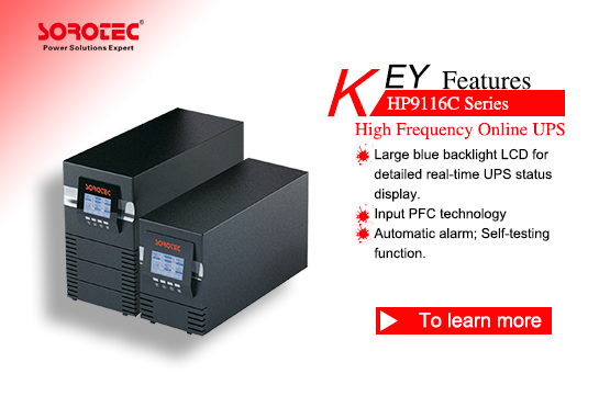 High Frequency Online UPS HP9116C 1-3KVA