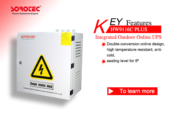 High Frequency Outdoor Online UPS HW9116C PlUS 1-10KVA Wall Mounting