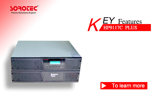 High Frequency Online UPS HP9117C 0.7-3KVA