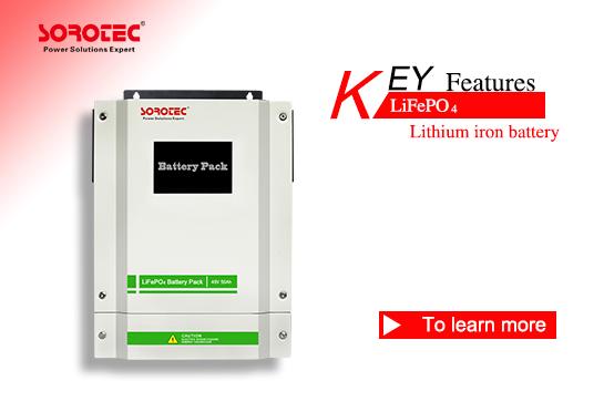 LiFePO4  Intelligent communication backup lithium iron phosphate battery