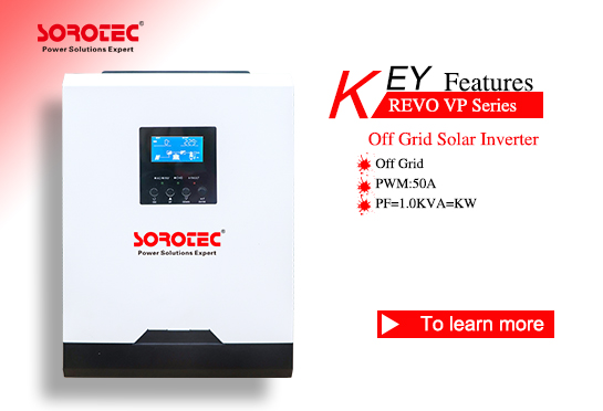 REVO VP series Solar Energy Storage