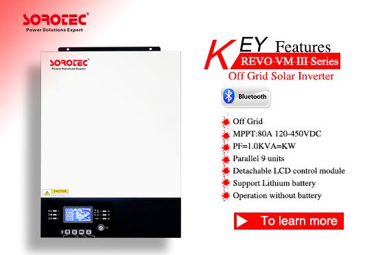 REVO VM III Solar Energy Storage 3-5kW Solar  Inverter