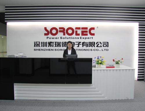 Soro Electronics Company