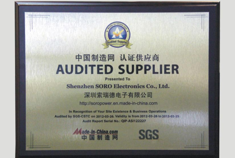 Soro Electronics Audited Supplier