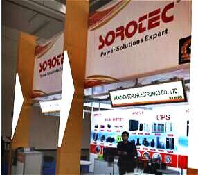 SORO Will Participate 2015 Intersolar Europe( Germany )