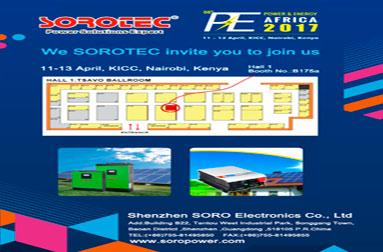 SOROTEC will attend the 2017 POWER&ENERGY Africa Exhibition in Kenya- Welcome to visit us at Hall 1 Booth No.B175a