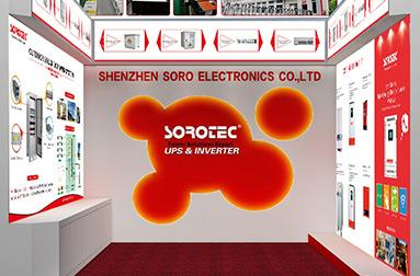 SOROTEC welcome you to visit us at the 122th Canton Fair