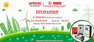 SOROTEC will attend the 2018 Solar Middle East Exhibition in Dubai- welcome to visit us at Solar Hall Booth No.Z2.B18