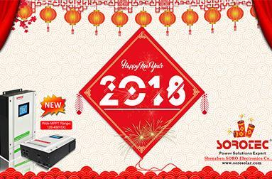 SOROTEC Wish You Happy New Year 2018