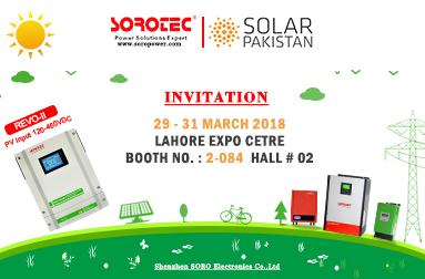 Welcome to visit us at the Solar Pakistan 2018