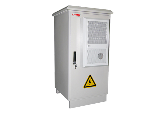 Soro outdoor Integrated UPS application picture