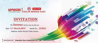 2019 Solar Middle East
